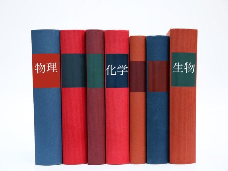 books-484754_19200