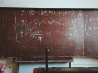 数学の公式は証明まで覚えるべき?プロが公式の証明が必要か考えてみた